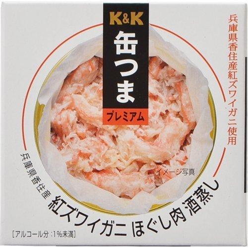 K&K 缶つまプレミアム 兵庫県香住産紅ズワイガニほぐし肉酒蒸し 75g