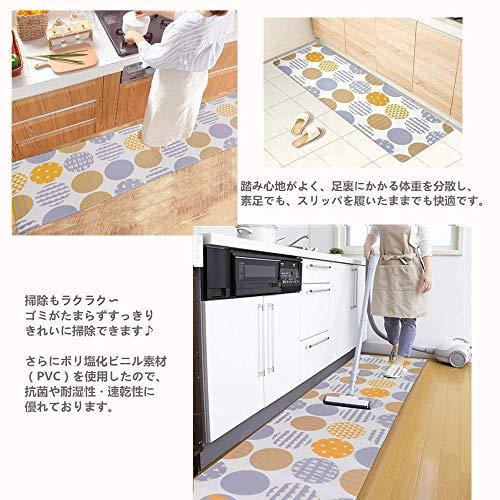 BaibuHomeキッチンマット180洗濯不要拭ける北欧おしゃれはっ水ずれない台所マットフカフカ厚手抗菌防汚防炎
