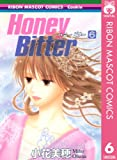 Honey Bitter 6 (りぼんマスコットコミックスDIGITAL)