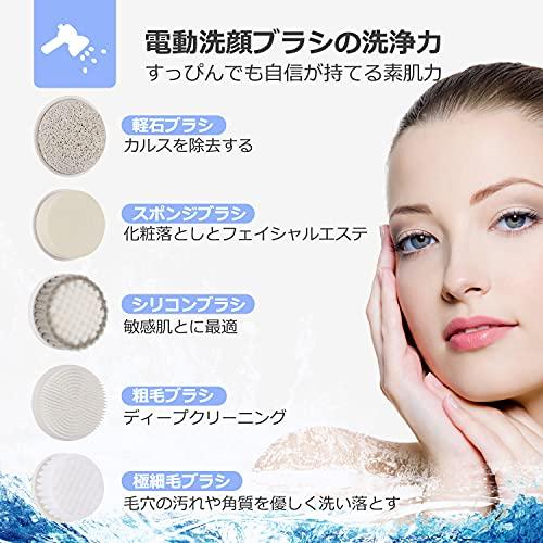 MiroPure洗顔ブラシ電動毛穴ケア乾電池式長時間使用IPX7防水ボディブラシ五つヘッド付き小型軽量男女兼用2*乾電池付き型番ABB202
