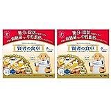 大塚製薬 賢者の食卓 ダブルサポート 6g×30包×2箱 【特定保健用食品】