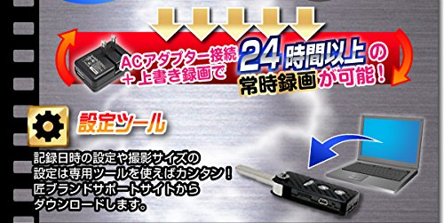 『匠ブランド(TAR6U)キーレス型ビデオカメラ Shooter (シューター) フルHD 動体検知 ブラック NCK03540213-A0』の6枚目の画像