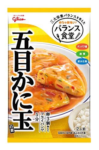 江崎グリコバランス食堂五目かに玉の素44.9g