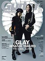 Guitar magazine (ギター・マガジン) 2014年 12月号(CD付) [雑誌]