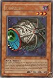 Yu-Gi-Oh! - Cyber Jar (MRL-077) - Magic Ruler - Unlimited Edition - Rare