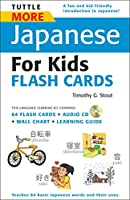 More Japanese for kids flash cards (Tuttle language library)