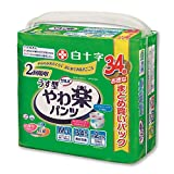 サルバ やわ楽パンツ M〜Lサイズ 34枚