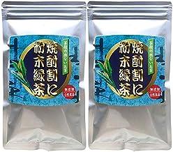 焼酎割に粉末緑茶100g×2p   粉末緑茶   静岡県産茶葉使用   チャック付き袋使用   駿府堂茶舗