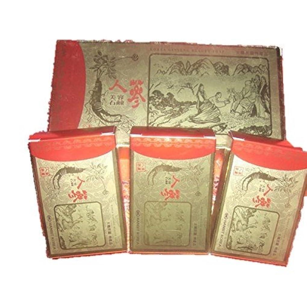 固有のアルファベット柔和(韓国ブランド) 韓国 高麗人参 美容石鹸(3個×5セット)