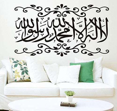 YUNZHIFU Islamitische Arabische kalligrafie kunst vinyl muursticker woonkamer slaapkamer afneembare wandlamp decoratie van het huis 44 cm x 79 cm