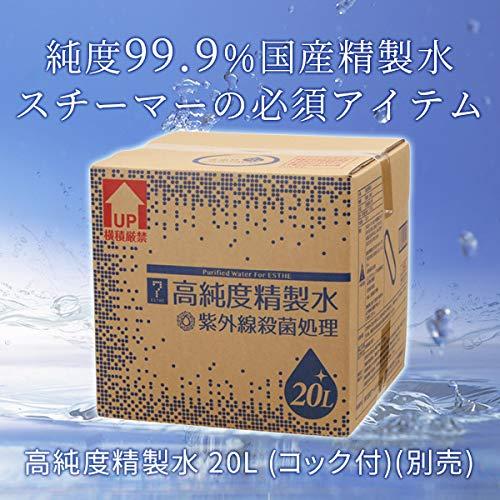 セブンビューティー『イオンフェイシャルスチーマーミニKD-2328』
