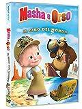 Masha e Orso- Il Giro Del Mondo ( DVD)