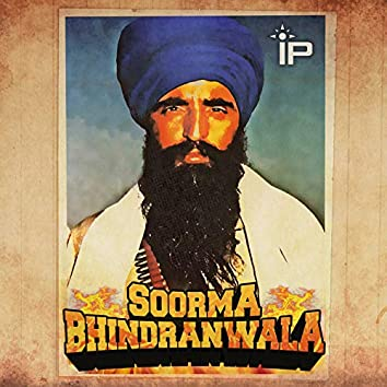Soorma Bhindranwala