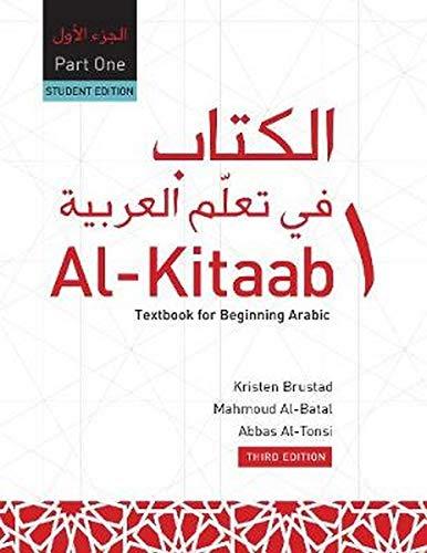 Al-Kitaab fii Ta'allum al-'Arabiyya - A Textbook for...