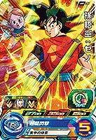 スーパードラゴンボールヒーローズ/UM7-036 孫悟空:ゼノ C