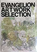 EVANGELION ART WORK SELECTION ポケットクリアファイル #エヴァンゲリオン #ヱヴァンゲリヲン