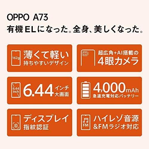 OPPOA73ネービーブルー【日本正規代理店品】