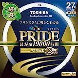 東芝 ネオスリムZ PRIDE(プライド) 環形「サークライン」 27形 3波長形昼光色 FHC27ED-PDLN