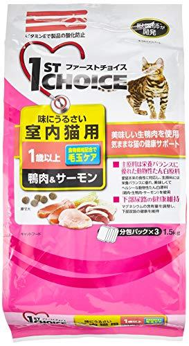 ファーストチョイス キャットフード 成猫 1歳以上 味にうるさい室内猫用 毛玉ケア 鴨肉&サーモン 1.5kg
