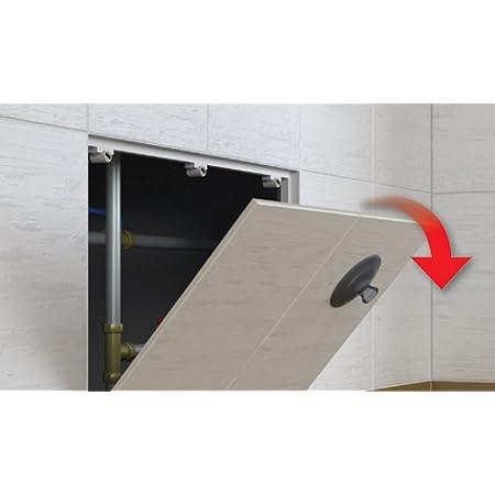 Puerta de inspección y trampilla de inspección enlosable magnética: 300 mm x 300 mm.