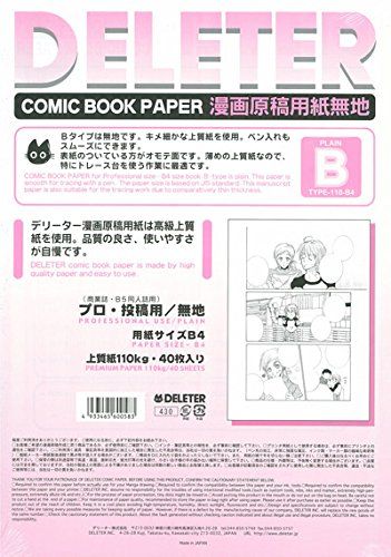 Deleter Comic Manga-Papier, unliniert, Typ B, 110 kg, B4, 24,8 x 33,8 cm, 40 Seiten