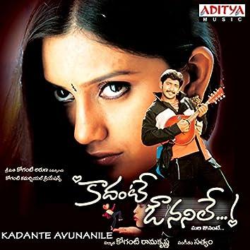 Kadante Avunanile (Original Motion Picture Soundtrack)