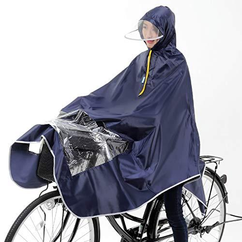 足元が見える ポンチョ 自転車用 バイク用 雨合羽 レインコート つば付き帽子 男女兼用 フリーサイズ 「見えるンチョ」ネイビー