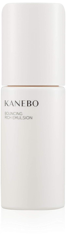 起こりやすい傑出した読書KANEBO(カネボウ) カネボウ バウンシング リッチ エマルジョン 乳液