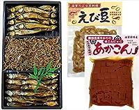 琵琶湖の惣菜セット