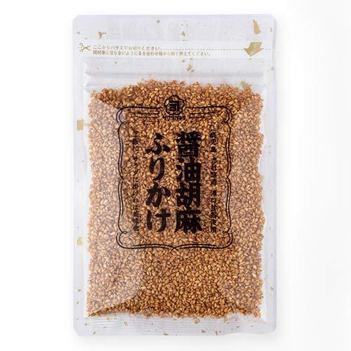 サクラカネヨ 胡麻ふりかけ 50g (醤油胡麻) [ 143407768 ]