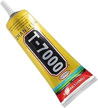 MMOBIEL T-7000 110ML Multifunctionele Industriele Lijm Zwart incl. Precisietip