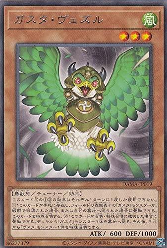 遊戯王 DAMA-JP019 ガスタ・ヴェズル (日本語版 レア) ドーン・オブ・マジェスティ