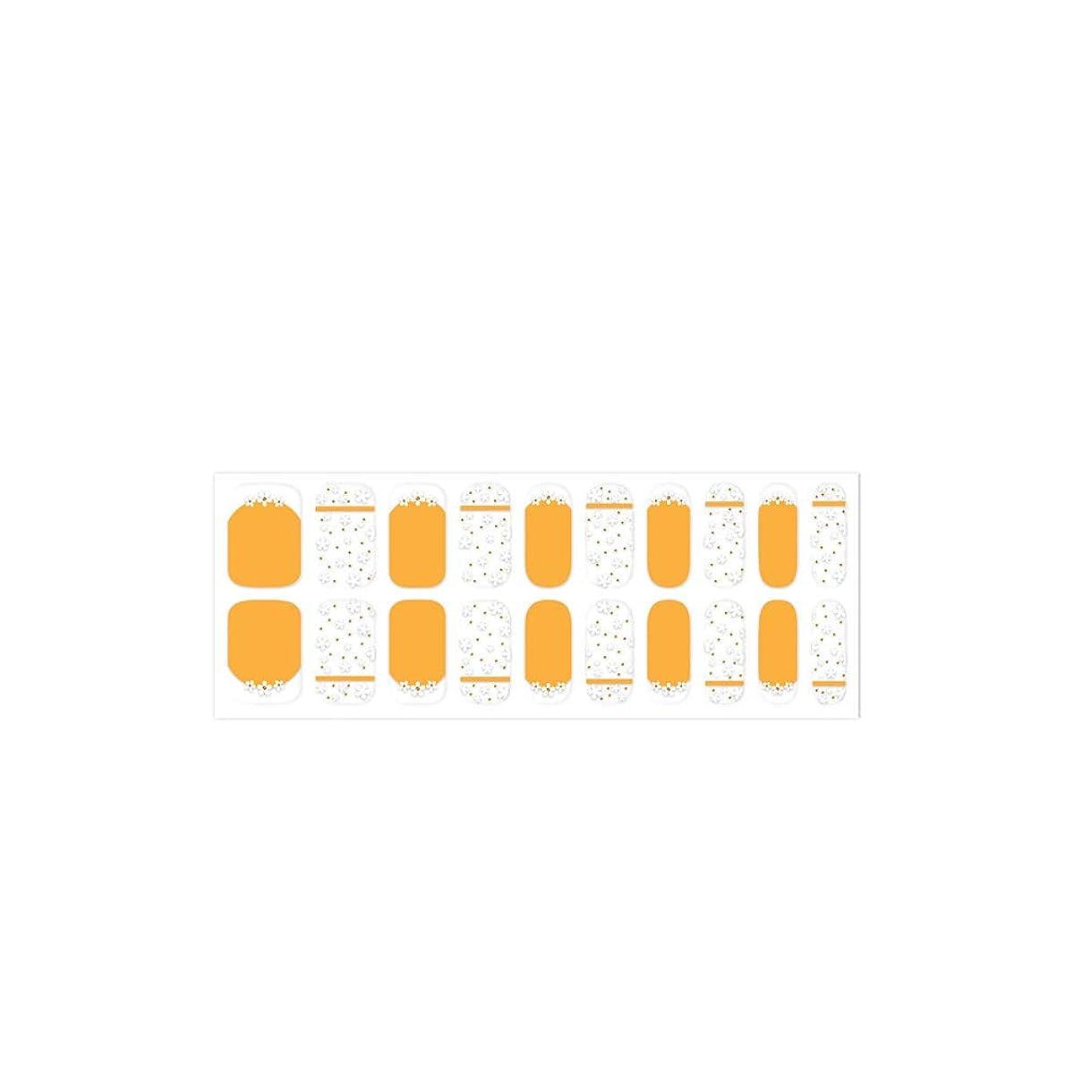 ロゴ小売めんどり爪に貼るだけで華やかになるネイルシート! 簡単セルフネイル ジェルネイル 20pcs ネイルシール ジェルネイルシール デコネイルシール VAVACOCO ペディキュア ハーフ かわいい 韓国 シンプル フルカバー ネイルパーツ シール フラワー クリア ラインテープ ツートン おしゃれ (baby flower(オレンジ))