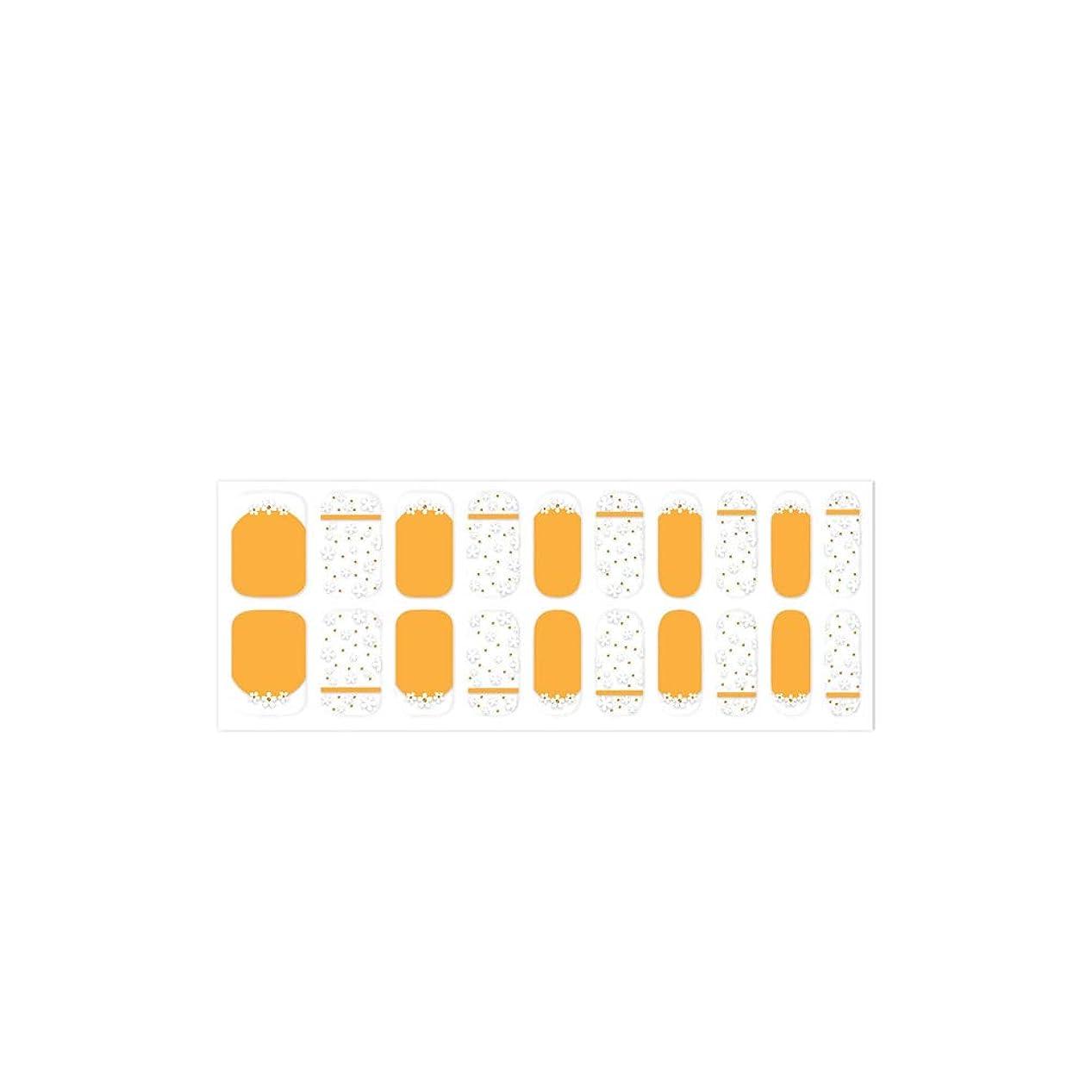 目覚める保護する定常爪に貼るだけで華やかになるネイルシート! 簡単セルフネイル ジェルネイル 20pcs ネイルシール ジェルネイルシール デコネイルシール VAVACOCO ペディキュア ハーフ かわいい 韓国 シンプル フルカバー ネイルパーツ シール フラワー クリア ラインテープ ツートン おしゃれ (baby flower(オレンジ))