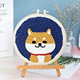 Leic DIY Knitting Wool Rug Hooking Kit Handcraft Woolen Embroidery Creative Gift with Punch Needle 20 x 20cm Embroidery Frame and Holder - Shiba Inu