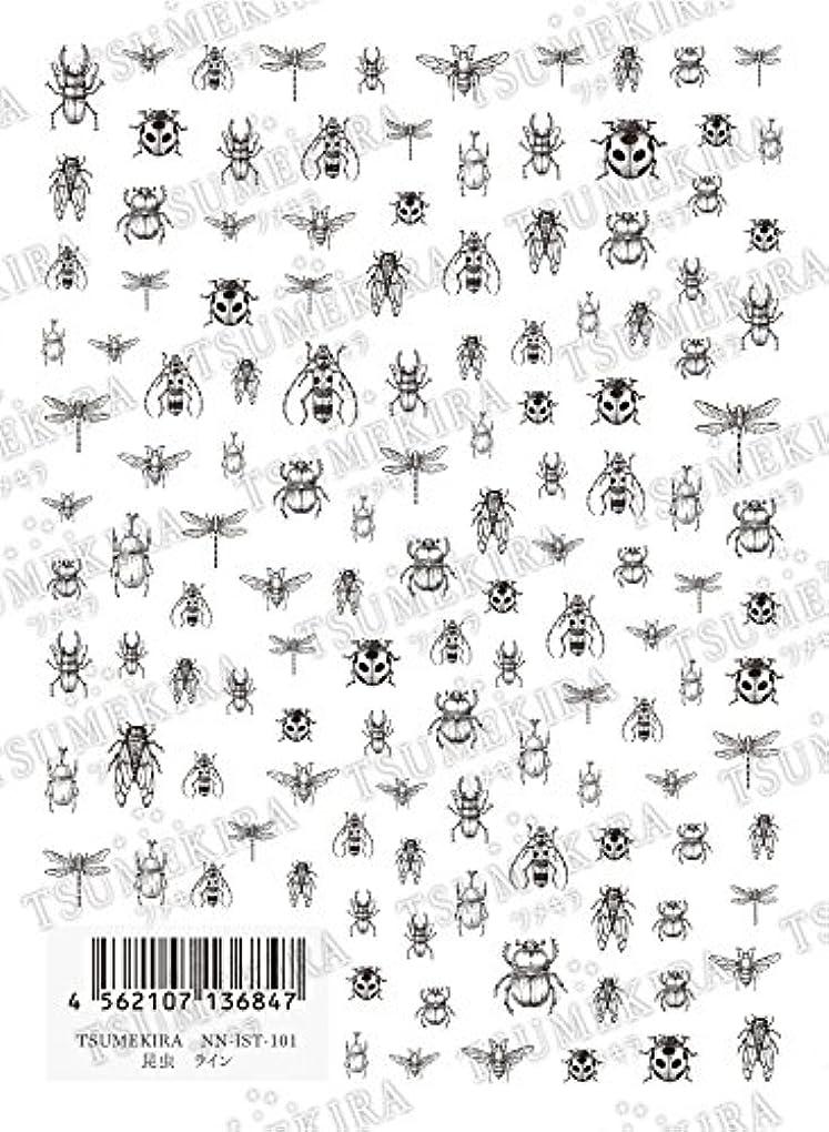 臨検ブラストパノラマツメキラ ネイル用シール 昆虫ライン NN-IST-101