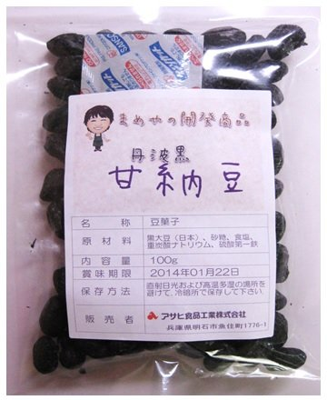 豆力 国内産 丹波黒甘納豆 100g×2袋   メール便