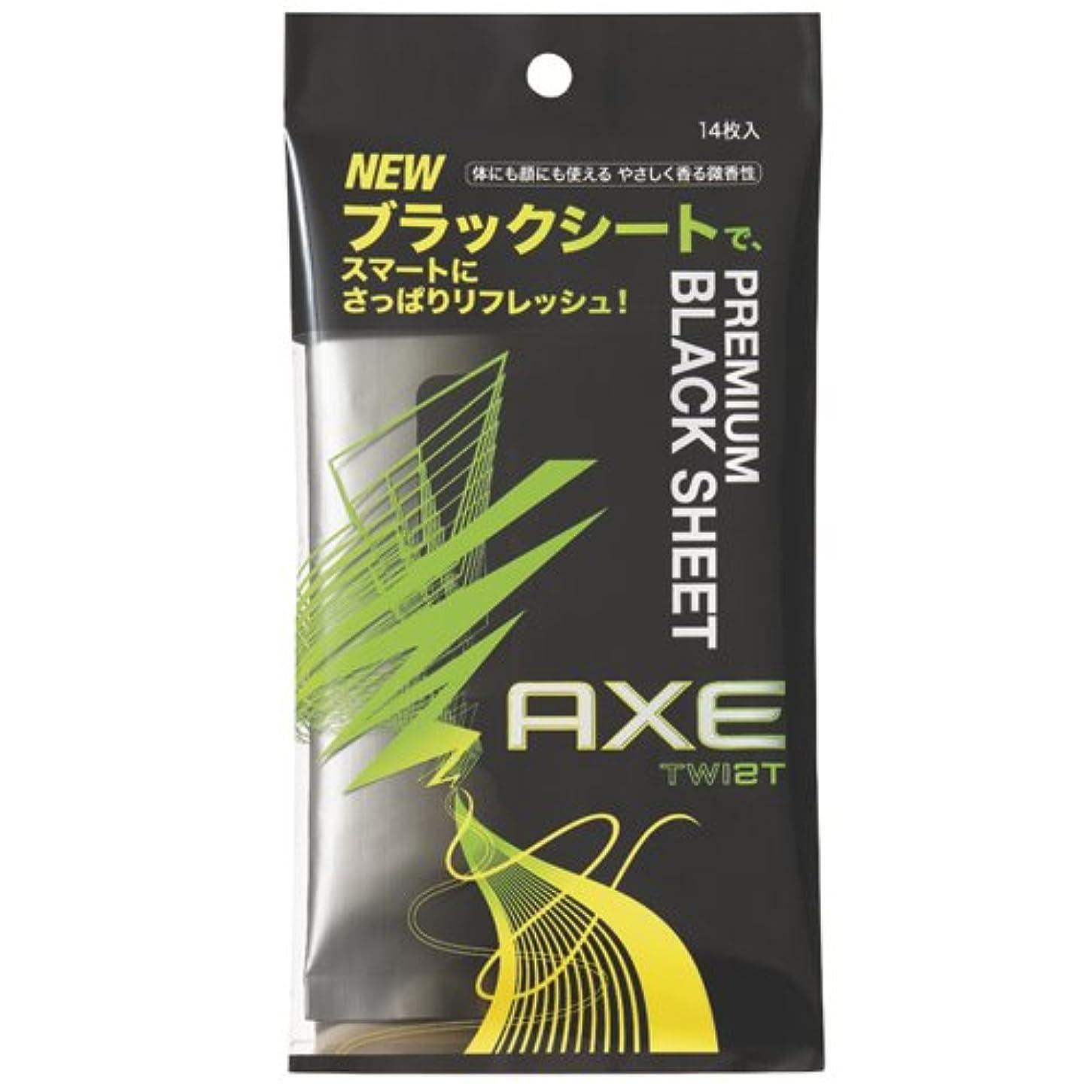 適度にささいな貞AXE(アックス) プレミアムブラックシート ツイスト 14枚入