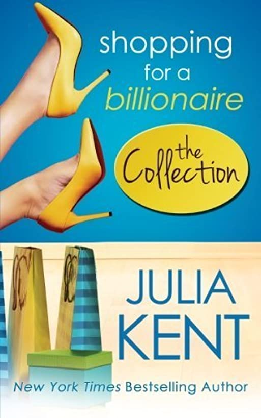 Shopping for a Billionaire Boxed Set (Parts 1-5) by Kent, Julia (2015) Paperback