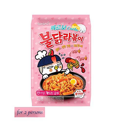 Samyang Carbo Ra-bokki Buldak Chicken Flavored Rice Cake Ramem Noodles 2019 New
