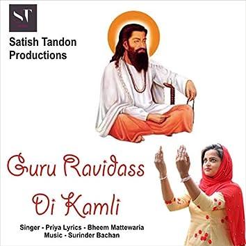 Guru Ravidass Di Kamli