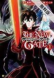 THE NEW GATE【期間限定 無料お試し版】 (アルファポリスCOMICS)