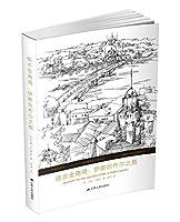 徒步金角湾:伊斯坦布尔之旅