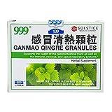 999 Gan Mao Qingre Granules (Supports Immune, Nervous, and Upper Respiratory System) (10 Sachets per Box) (1 Box)