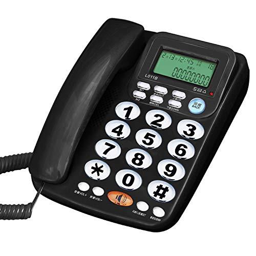 Teléfono con manos libres con cable, teléfono con botón grande con altavoz, identificador de llamadas con cable para teléfonos fijos de cristal para el hogar (negro).