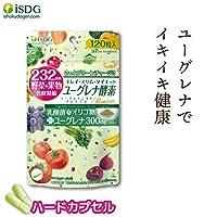 ISDG 医食同源ドットコム 232ユーグレナ酵素プレミアム [ユーグレナ、ラクチュロース、乳酸菌 ] 酵素サプリメント 120粒