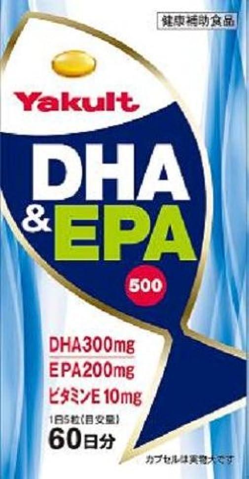 輝く現代スキャンダラスヤクルト DHA&EPA 300粒