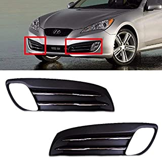 Fog Light Lamp Light Cover set 2PS for Hyundai 2009-11 Genesis Coupe OEM Parts
