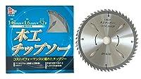 iHelp(アイヘルプ) 木工用チップソー 外径:147mm×1.6mm×52p IH-630