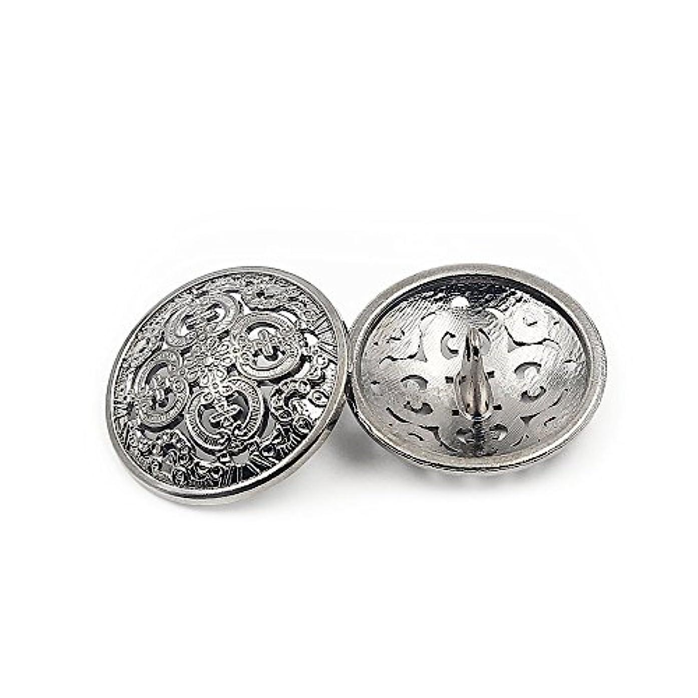 10PCS Clothes Button - Retro Hollow Sewing Button Shank Round Shaped Metal Button Set for Men Women Blazer, Coat, Uniform, Shirt, Suit and Jacket (Silver, 20mm)